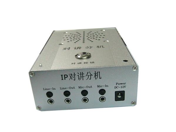AEC-990网络摄像消回音对讲机