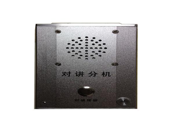 AEC-990 IP语音对讲分机