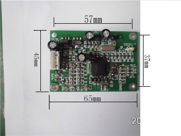 DSP810消回音接线模块