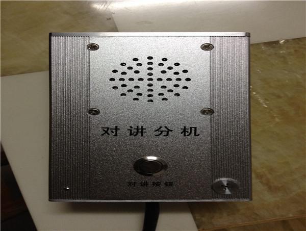广州降噪拾音器